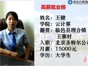 考取華為、百度認證,助您高薪就業