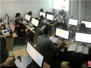郑州办公软件培训班 郑州电脑培训班