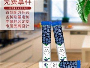 VC泡腾片贴牌代加工网红货源厂家直销