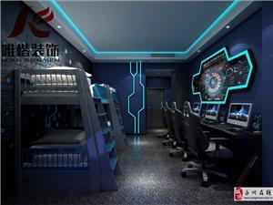 电竞酒店设计,青海电竞酒店装修设计公司,唯楷装饰