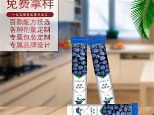 VC泡騰片貼牌代加工VC廠家批發