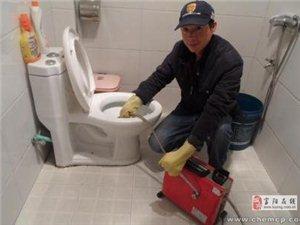 蕭山專業疏通馬桶上門服務