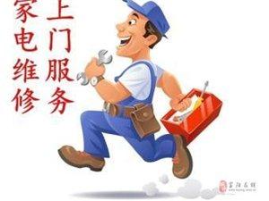 聯系電話)#臨平燃氣熱水器統一售后服務@各網點維修