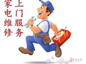 余杭區臨平洗衣機專業上門維修清洗,安裝 服務特色: