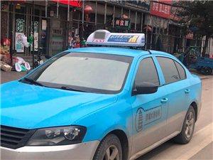 鄆城出租車叫車電話0530.6310008