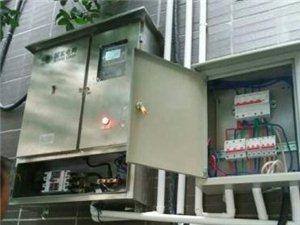 水电安装与维修13723815053胡师傅