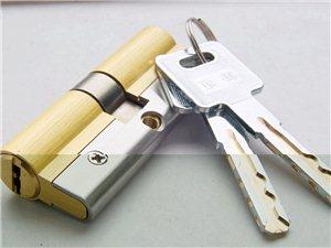 孟师傅配钥匙换锁芯
