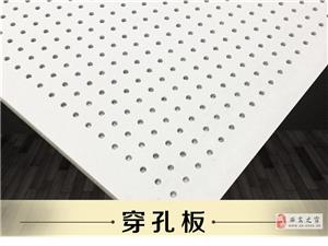 陜西西安硅酸鈣穿孔板生產廠家