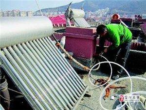 杭州蕭山太陽能維修及安裝