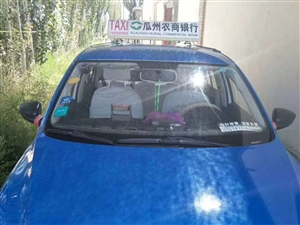 出租車低價轉讓