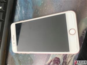 出售95新iphone8p自用