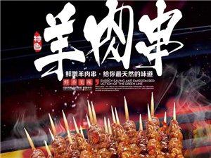 蠡县大喜龙虾·烧烤  开始接单啦。。。