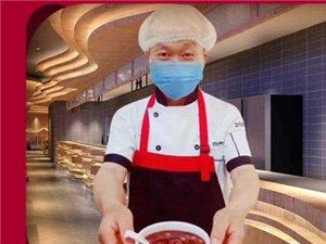 蠡县谷养元粥铺已开通网上订餐