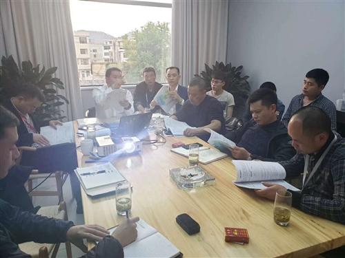 浙江九鼎建筑裝飾工程有限公司惠水分公司