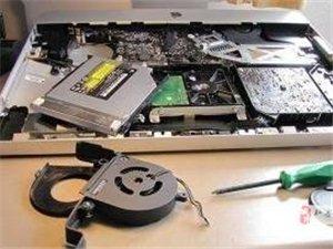 新密电脑上门维修/装系统/清灰/卡顿修不好不收费