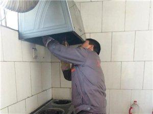 空调 热水器 家电清洗
