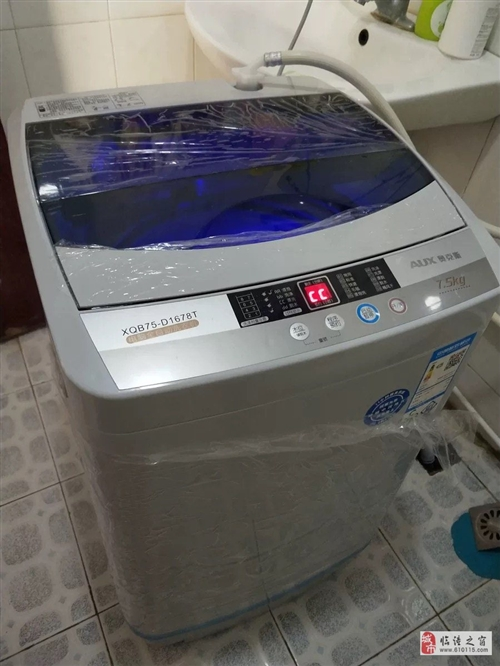 出售:一台奥克斯4.2公斤全自动洗衣机