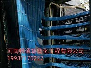 河南郑州弱电施工