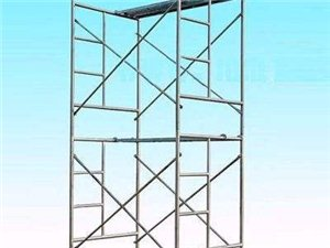 乐安宏达脚手架租赁,舞台搭建,钢管搭建,建筑场围栏
