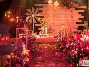 固始好婚禮 美式復古風 固始婚禮策劃 固始婚慶