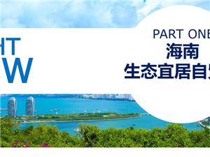 千赢国际娱乐qy88碧桂园海上大都会售楼中心欢迎您