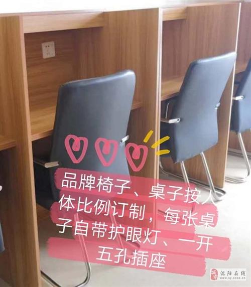 出售9成新成套桌椅