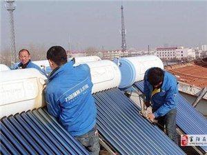 蕭山太陽能維修24小時快速上門
