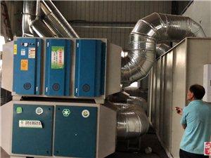 长春环保汽车烤漆房设备高温烤漆房干式喷涂柜设备厂家