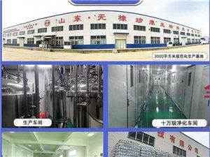 乳清蛋白网红产品货源产地_珍康生物
