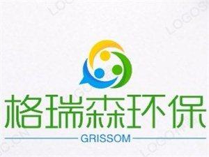 邛崃除甲醛最专业的公司 格瑞森专业甲醛治理 安全高效