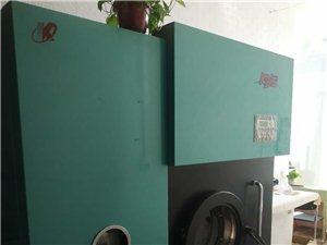 出售:四氯乙烯干洗機,八成新