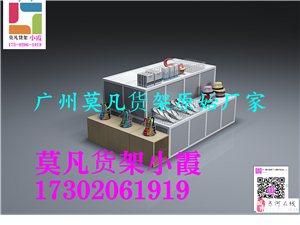 时尚百货品牌nome货架、家简生活货架、名创优品货