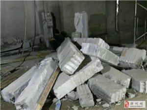 郑州专业混凝土切割,静力拆除