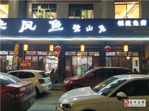 低价转让中南街特色餐饮老店,四个铺面带二,三楼,房租便宜