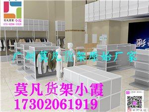 创新设计诺米家居店、nome货架、名创优品货架