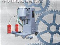 干粉滅火器充裝設備