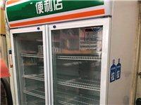 新旧冰箱展示柜便宜甩卖