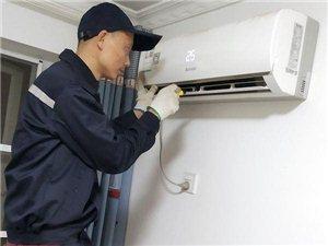 固始空調維修售后_安裝,清洗,移機_石獅空調加氟