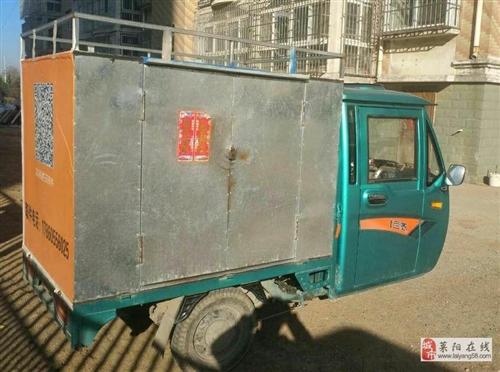 出售95成新电动带棚三轮车一辆