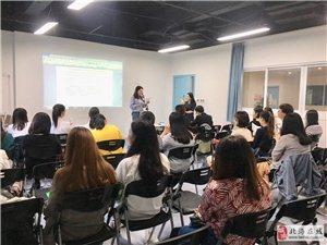 南宁韩成教育外语培训