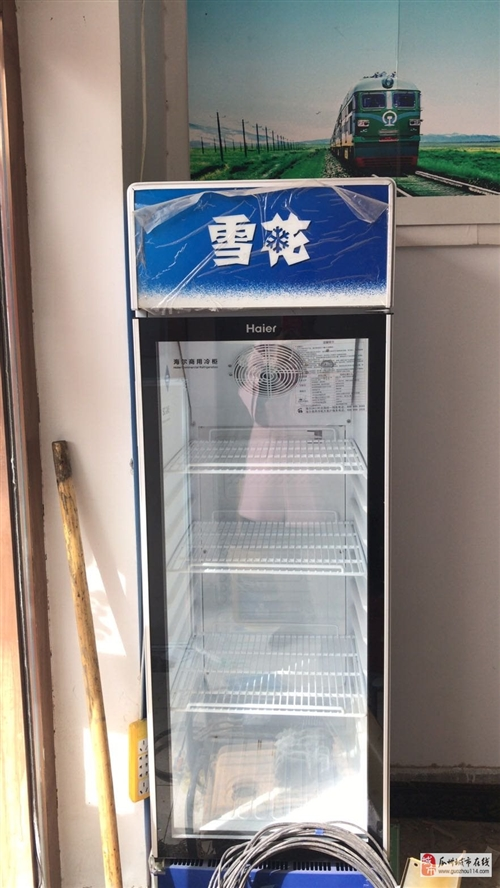 二手冷藏柜出售