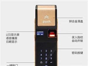 大興黃村開鎖換鎖電話/24小時