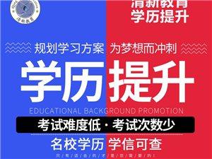 河南大学函授专升本报名条件(确定)
