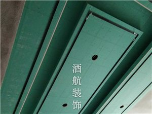 酒航装饰——特推出基础装修100平内28000元