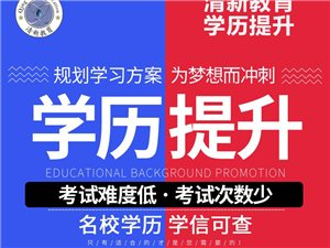河南牧业经济学院成教考试报名