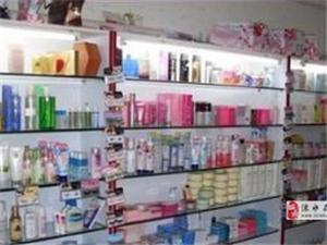 鸿婷行进口正品化妆品货源批发贸易