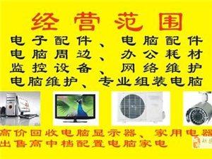新蔡空调维修_空调安装_新蔡上门维修热水器价格优惠