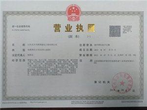 青州亮化工程,青州弱电工程,青州监控安装