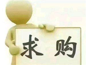 求購:臨潼城區附近麻將桌