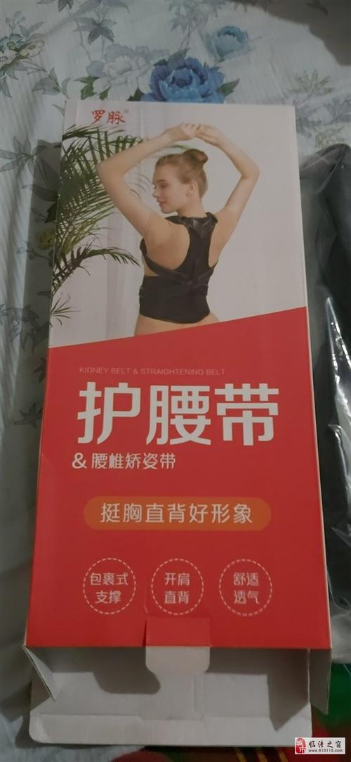 出售:背背佳,羅脈腰椎矯姿帶